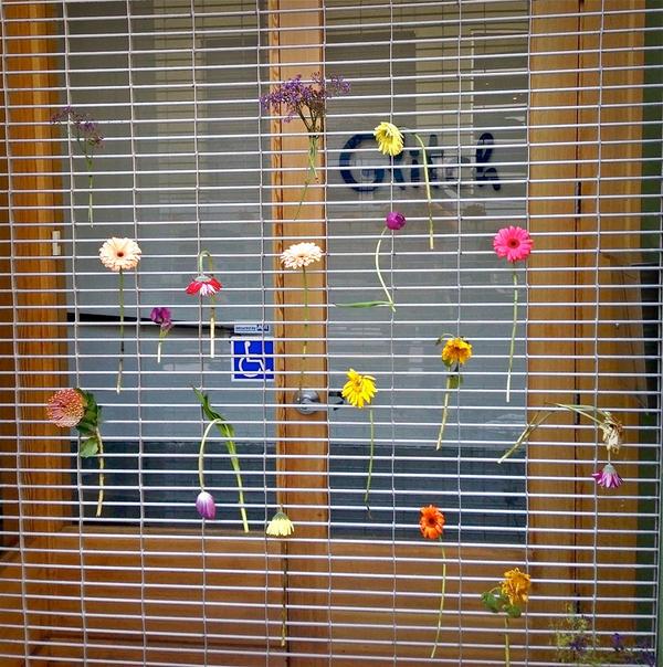 Glitch flowers