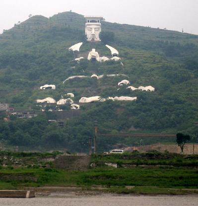 Ghost City of Fengdu hillside.