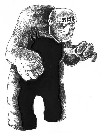 Golem. Pen and ink drawing by Stephen T. Asma © 2008